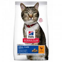Hills SP Feline Oral Care Chicken sausas maistas katėms
